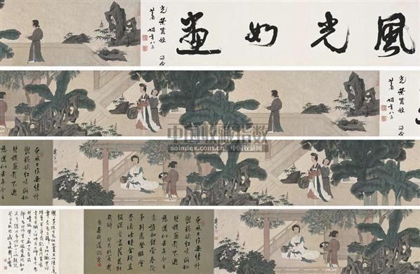 徐乐乐(1955~ )晏几道词意卷 -  - 中国书画近现代名家作品专场(二) - 西泠印社2009五周年庆典拍卖会 -收藏网