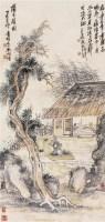 蒲石庐图 立轴 设色纸本 - 吴徵 - 中国书画 - 2011年迎春拍卖会 -收藏网