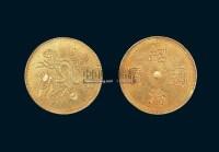 绍治通宝金币 -  - 中外金币 - 2007仲夏艺术品拍卖会 -中国收藏网