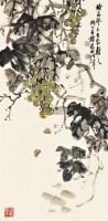 碧叶琼珠 镜片 设色纸本 - 谭建丞 - 中国书画专场(二) - 2011春季艺术品拍卖会 -中国收藏网