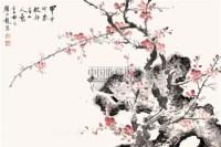 花鸟 镜心 设色纸本 - 148782 - 中国书画 - 2010年春季拍卖会 -中国收藏网