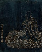 黄易(1744-1802)描金佛像 - 9162 - 中国书画(二) - 2007秋季艺术品拍卖会 -收藏网