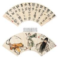 戏剧人物 书法 立轴 设色纸本 - 1356 - 中国近现代书画 - 2006冬季拍卖会 -收藏网