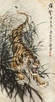 雄风 立轴 纸本 彩色 - 3176 - 当代美术 西洋美术 - 2011秋季伊斯特香港拍卖会 -收藏网