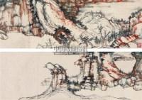 山水 手卷 设色纸本 - 饶宗颐 - 中国书画 - 2006广州冬季拍卖会 -收藏网