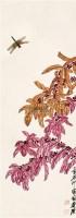 蜻蜓 - 116087 - 书画精品 - 2011艺术品拍卖会 -中国收藏网