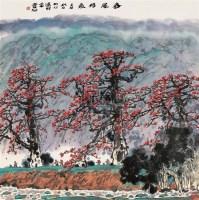 春风得意 镜心 设色纸本 - 林丰俗 - 中国当代书画 - 2006冬季拍卖会 -中国收藏网
