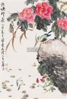 池塘即景 立轴 设色纸本 - 119102 - 中国书画(二) - 2006年秋季拍卖会 -收藏网