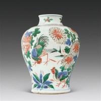 五彩罐 -  - 古董珍玩 - 2012艺术品拍卖会 -收藏网