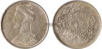 1903年四川省造光绪像一卢比银币一枚 -  - 机制币 金银锭 铜元专场:金银流霞 - 2011年铜镜钱币首场拍卖会 -中国收藏网