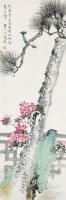 王师子(1885-1950) 花鸟 - 11257 - 中国书画 - 2007年秋季中国书画拍卖会 -中国收藏网