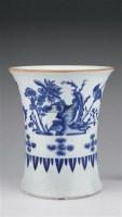 顺治青花花鸟纹笔筒 -  - 瓷器 玉器 杂项 - 2006年夏季拍卖会 -中国收藏网