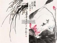花卉 对屏 纸本 - 19006 - 中国书画(一) - 庆二周年秋季拍卖会 -收藏网
