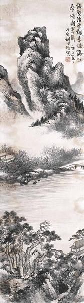 胡佩衡 水墨山水 立轴 水墨纸本 - 116692 - 中国书画(一) - 2006畅月(55期)拍卖会 -收藏网