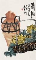 菊酒图 镜心 设色纸本 - 2675 - 中国书画 - 第55期中国艺术精品拍卖会 -收藏网