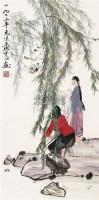 洗衣裳 立轴 - 7693 - 中国书画 - 2011年春季艺术品拍卖会 -收藏网
