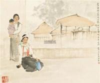 越南民族风情 镜心 纸本 - 2538 - 中国书画(一) - 2011首届秋季艺术品拍卖会 -收藏网