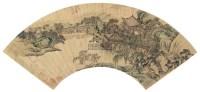 龙池叠翠图 扇面 设色笺本 - 116944 - 书藏楼古代书画专场 - 首届大型中国书画拍卖会 -收藏网