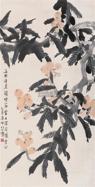 枇杷-徐悲鸿-中国近现代,当代书画夜场及北堂旧藏篆刻