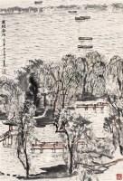 童中焘 1984年作 万绿春波 镜心 设色纸本 - 童中焘 - 中国书画(一) - 2006秋季艺术品拍卖会 -收藏网