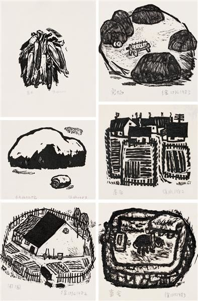00元 乡村系列 版画 ¥0.00元 方块字入门 手工木刻 版数:40/99 ¥0.