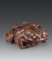 清 瘿木蛙型摆件 -  - 古董珍玩(二) - 2006秋季艺术珍品拍卖会 -收藏网
