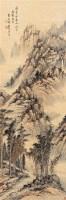 山水 立轴 设色纸本 -  - 中国书画 - 2007年秋季大型艺术品拍卖会 -中国收藏网