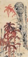 经霜益艳 立轴 设色纸本 - 萧龙士 - 中国近现代书画 - 2007迎春拍卖会 -收藏网