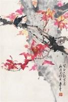 红叶小鸟 立轴 设色纸本 - 123755 - 中国书画 - 2011年迎春拍卖会 -中国收藏网