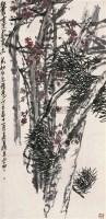 岁寒之交 - 116056 - 中国书画二 - 2010春季大型艺术品拍卖会 -收藏网