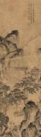 山水 立轴 纸本 - 140024 - 文物商店友情提供 - 庆二周年秋季拍卖会 -收藏网