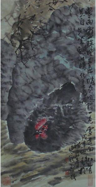 姜禮石  吉利圖 -  - 中国书画 - 2008春季艺术品 -收藏网