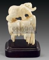 象牙雕雄霸天下摆件 -  - 古董珍玩 - 2011春季艺术品拍卖会 -收藏网