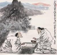对弈图 镜心 设色纸本 - 程大利 - 中国书画 - 第117期月末拍卖会 -收藏网