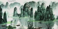 千峰叠翠白雪石 - 8623 - 中国书画 - 2010春季艺术品拍卖会 -收藏网