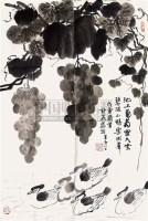 计燕荪 葡萄小鸭 - 计燕荪 - 书画保真专场 - 北京嘉缘四季艺术品拍卖会 -收藏网