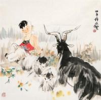 人物 镜心 设色纸本 - 李延声 - 中国书画 油画 - 2007迎春艺术品拍卖会 -收藏网