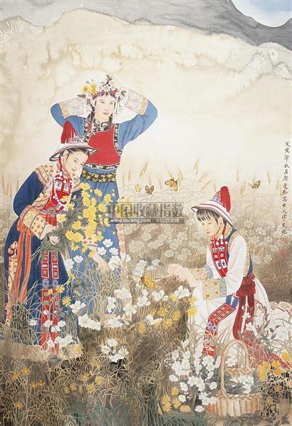 彭连熙 苗族人物 立轴 设色绢本