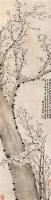 金农 梅花图 立轴 纸本 - 金农 - 著录书画 - 2006年秋季艺术品拍卖会 -收藏网