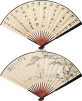 人物书法 成扇 纸本 - 116070 - 中国书画 - 2011秋季拍卖会 -中国收藏网