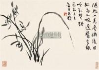 墨兰图 立轴 水墨纸本 - 林剑丹 - 中国书画(二) - 2011苏州东方十五周年秋季艺术品拍卖会 -收藏网