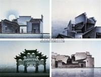 《西递村系列》版画 (四幅) 纸本 水印版画 木板 木刻原印版 - 应天齐 - 中国油画雕塑 - 2006夏季拍卖会 -收藏网