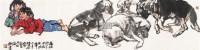 人物 镜片 设色纸本 - 20236 - 中国书画(二) - 2011年金秋精品书画拍卖会 -收藏网