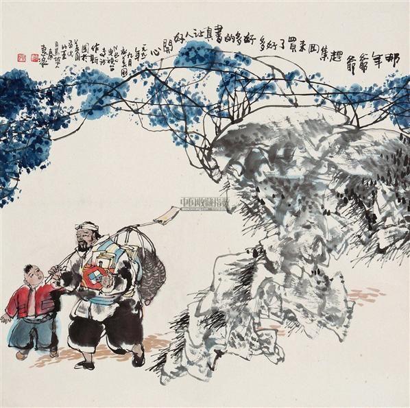 赶集归来 镜片 设色纸本 -  - 中国书画(二) - 2012迎春艺术品拍卖会 -收藏网