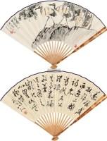 书画成扇 洒金 绢本 -  - 《禾风曳竹》名家成扇专场 - 2011年首届艺术品拍卖会 -中国收藏网