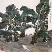 天涯海角 - 杨延文 - 中国书画 - 2006广州冬季拍卖会 -收藏网