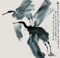 双鹤黄永玉 - 116723 - 中国书画 - 2010春季艺术品拍卖会 -收藏网