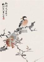 石榴小鸟 镜框 设色纸本 - 林玉山 - 中国书画四 - 2010年金秋大型艺术品拍卖会 -收藏网