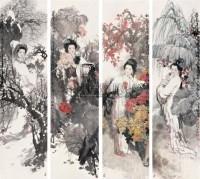 四季佳人 四屏 设色纸本 - 陈政明 - 中国当代书画 - 2006冬季拍卖会 -收藏网