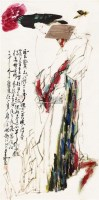 仕女图 软片 - 5525 - 中国书画 - 2011年春季艺术品拍卖会 -收藏网